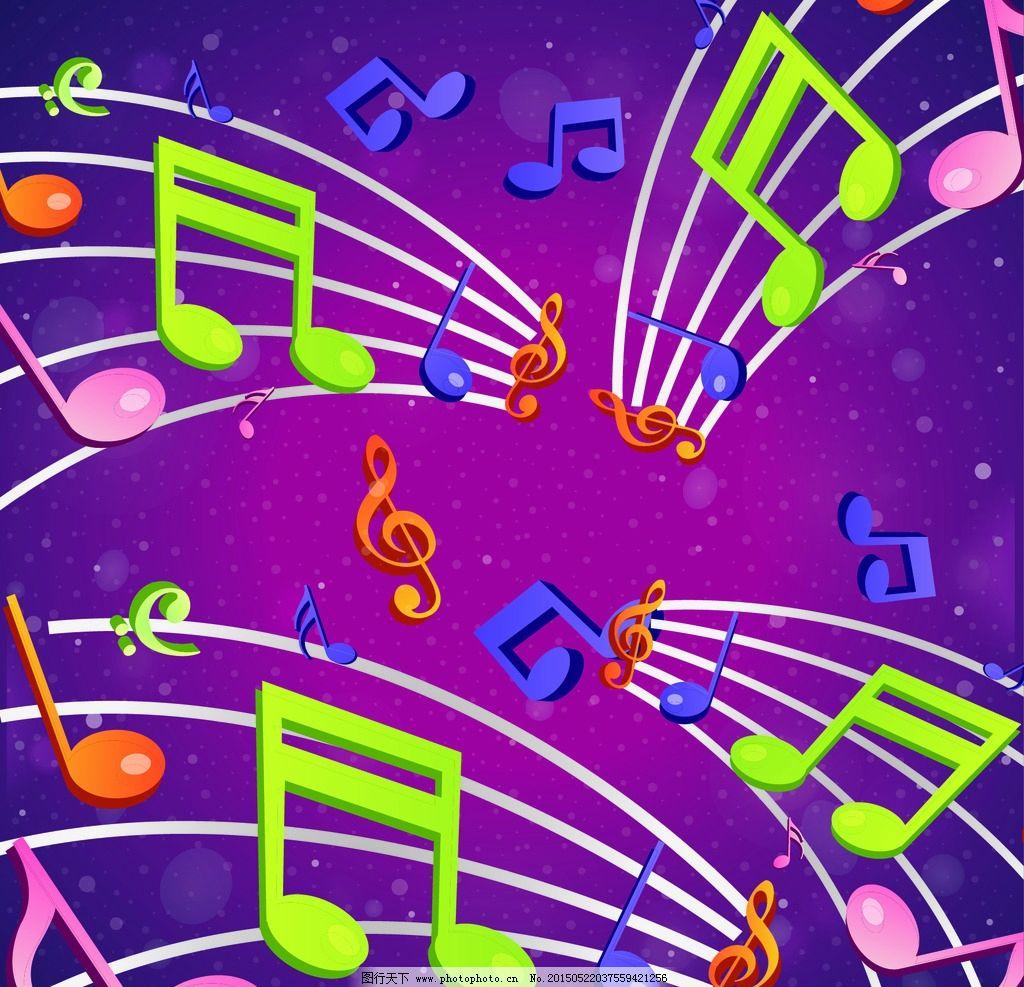 乐谱 五线谱 音乐 音符