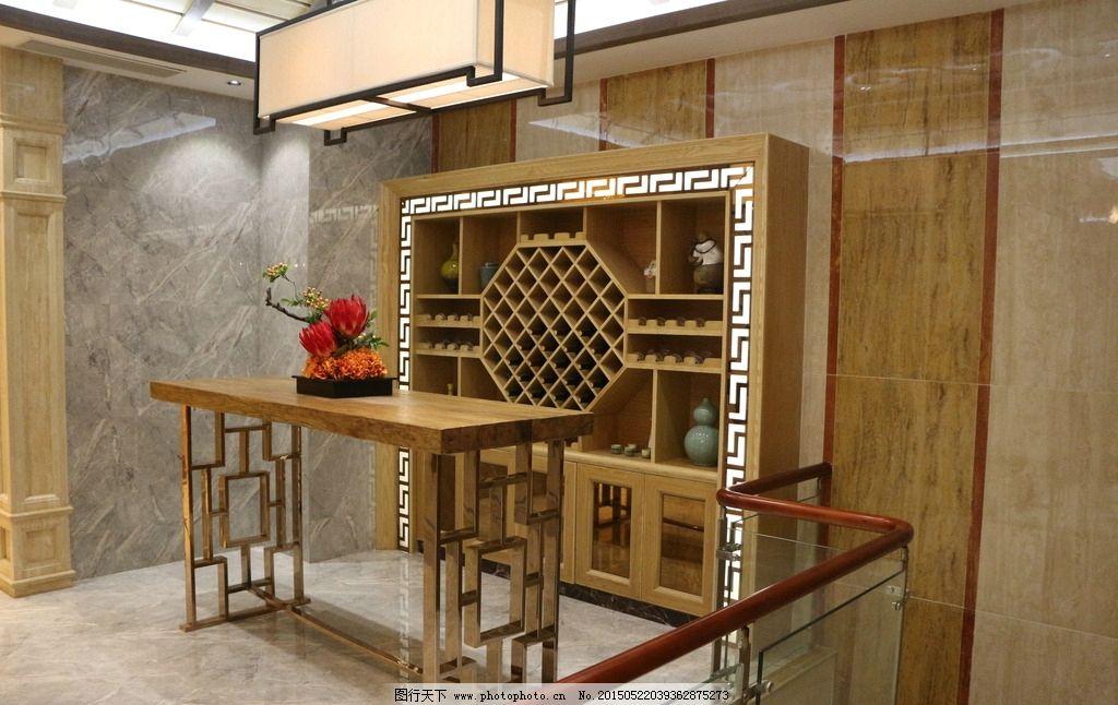 新中式展厅酒柜