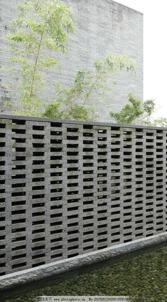 围墙 景墙 水景 竹子 新中式景观图片