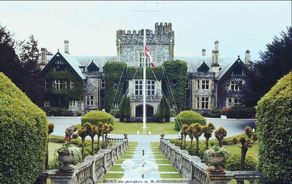 欧式 园林 庄园 建筑 皇宫