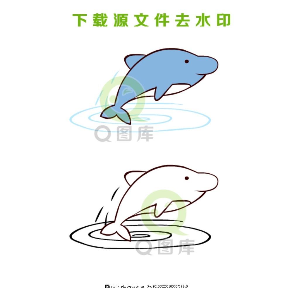 吉祥物 卡通形象 可爱 矢量图 小动物 动物卡通 插画 简笔画 漫画 q版