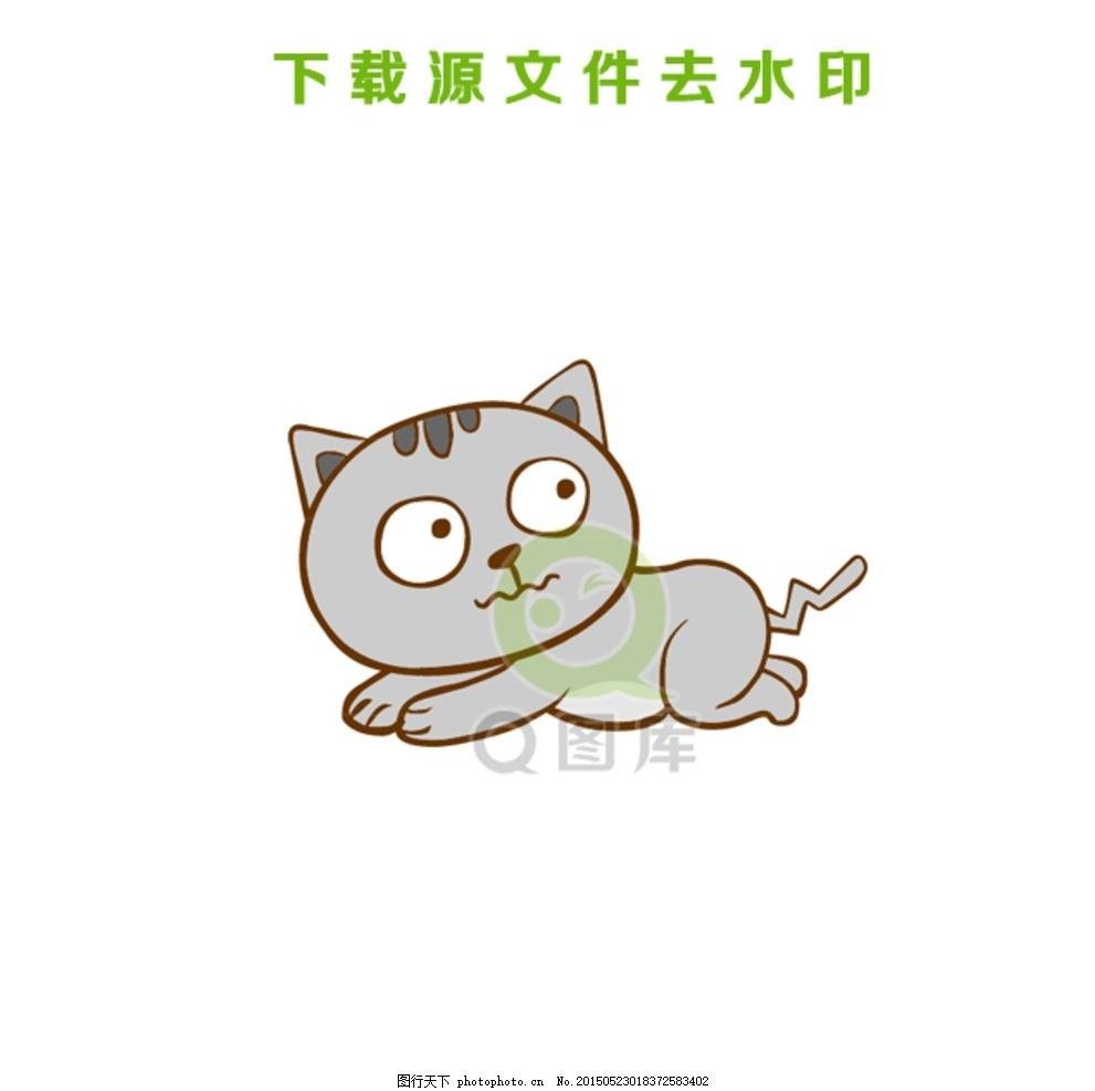 手绘小猫矢量造型图 小猫 猫咪 猫 宠物 卡通形象 矢量素材 q版 素材