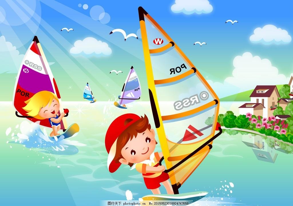 卡通帆船运动矢量素材大海海水海上海面船只阳光光线图片