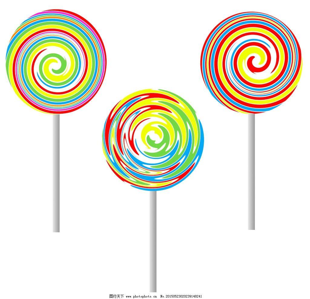 卡通七彩彩色棒棒糖图片