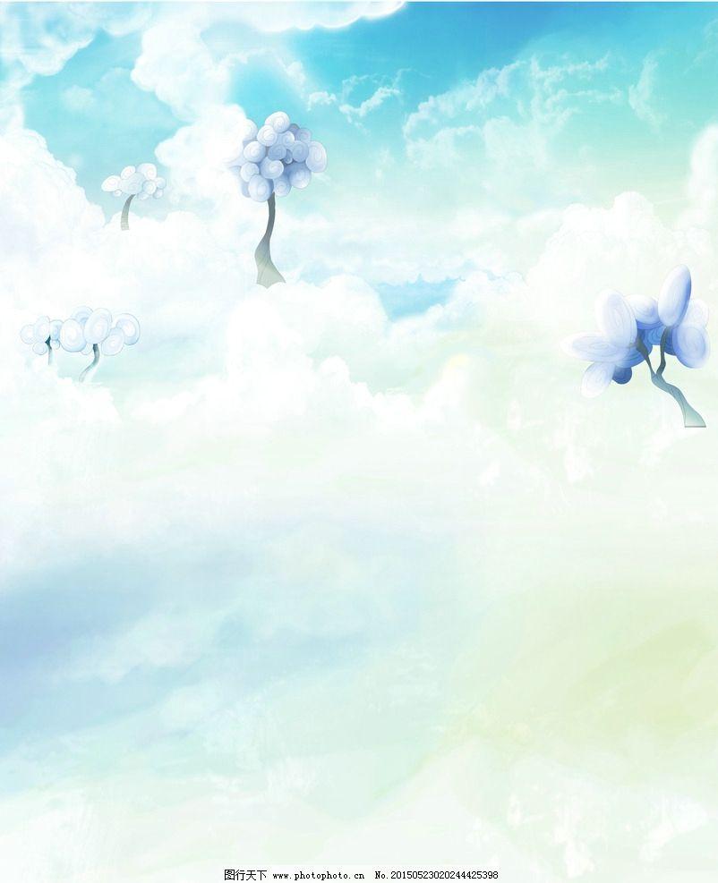 手绘天空图片_背景底纹
