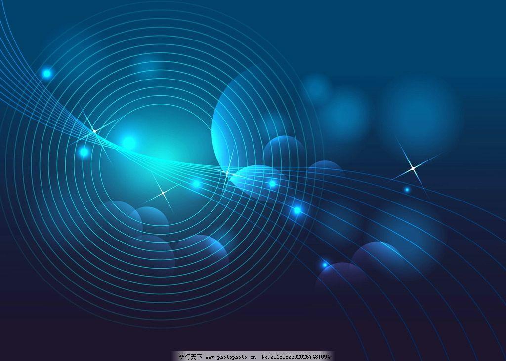 梦幻光斑 光圈 蓝色光点 背景底纹 设计 矢量 eps 设计 底纹边框 背景