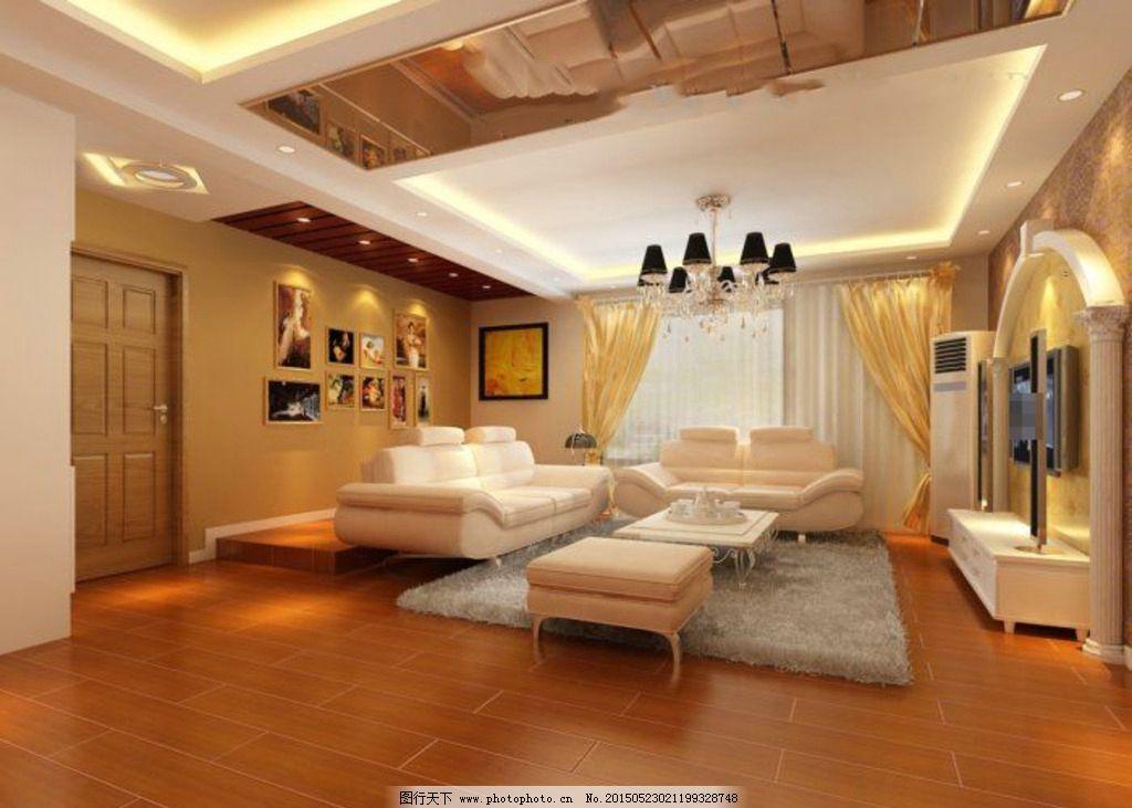欧式豪华客厅 客厅修饰 时尚现代 沙发茶几 电视机 室内模型
