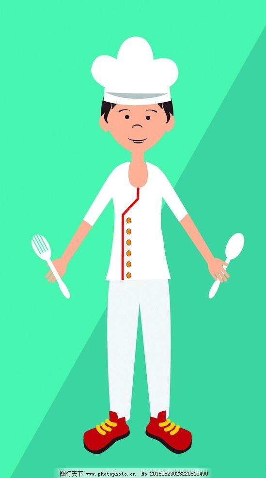 厨师 服务生 服务员 西餐厅 卡通厨师 手绘人物 餐饮 职业人物 矢量