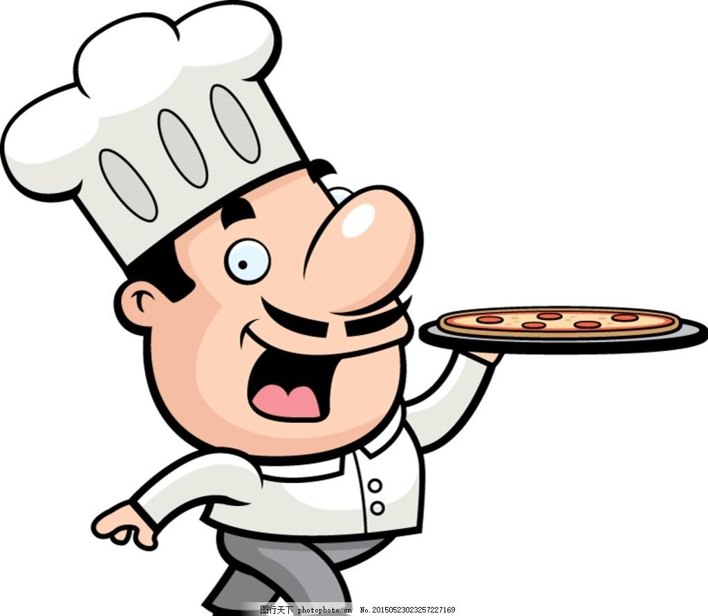 卡通端批萨厨师矢量素材