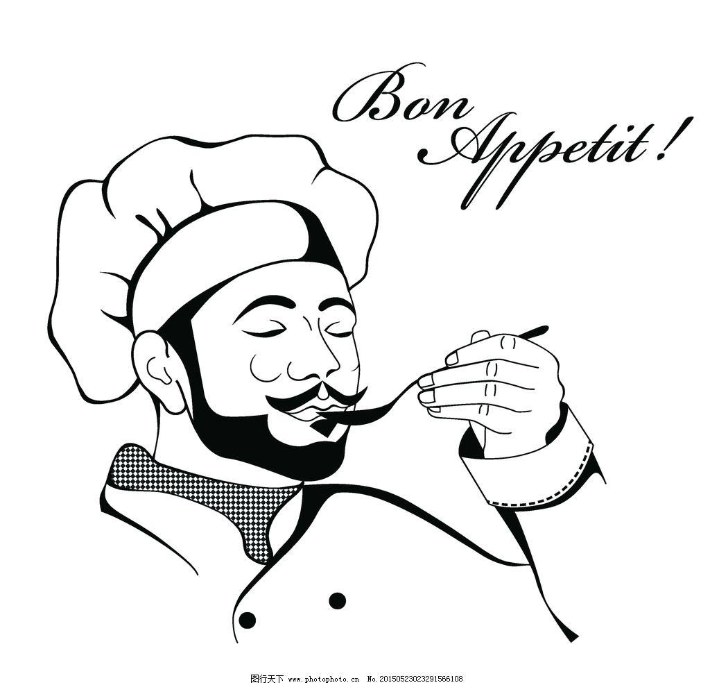 厨子单体手绘线稿