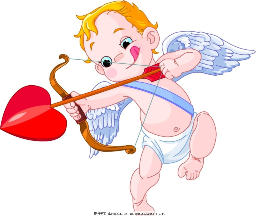 卡通射箭丘比特矢量素材 天使 弓箭 情人节 爱心 心形 心型 节日