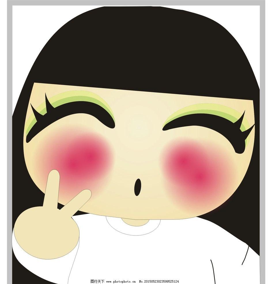 可爱头像 胜利 女生 女孩 笑脸 笑容 大头娃娃 娃娃 动画 动漫 儿童