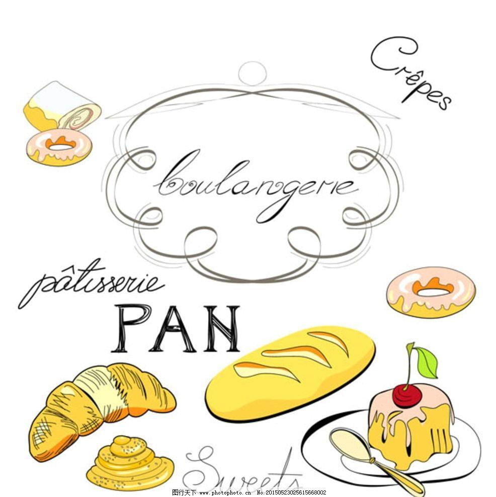 手绘 面包 美食 餐饮 食材 设计 生活百科 餐饮美食 ai