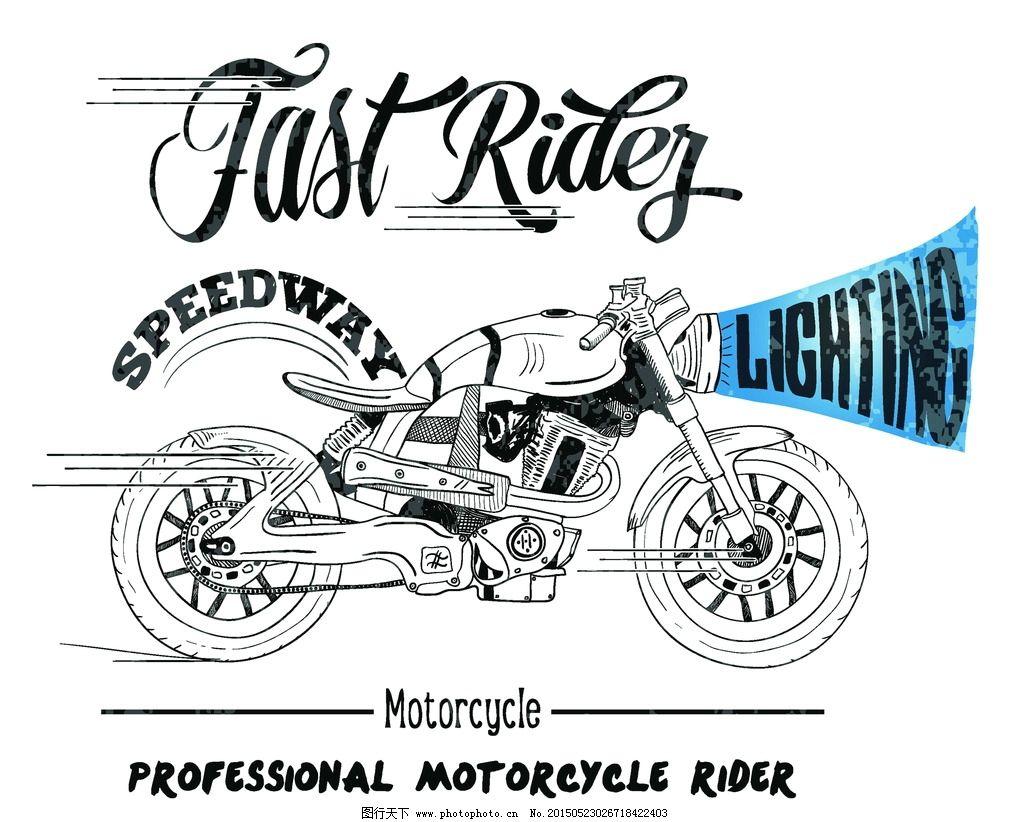 摩托车 手绘 交通工具 轻骑 摩托 机动车 现代科技 设计 矢量 eps