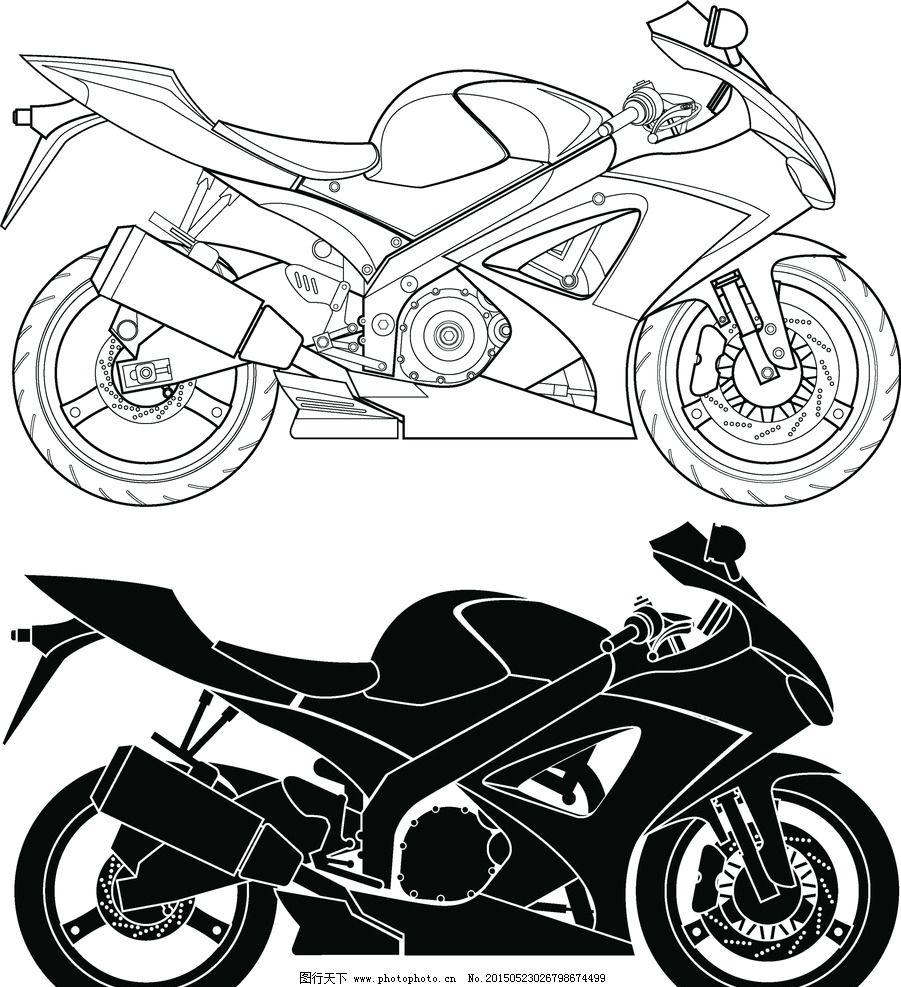 摩托车 手绘 轻骑 机动车 矢量