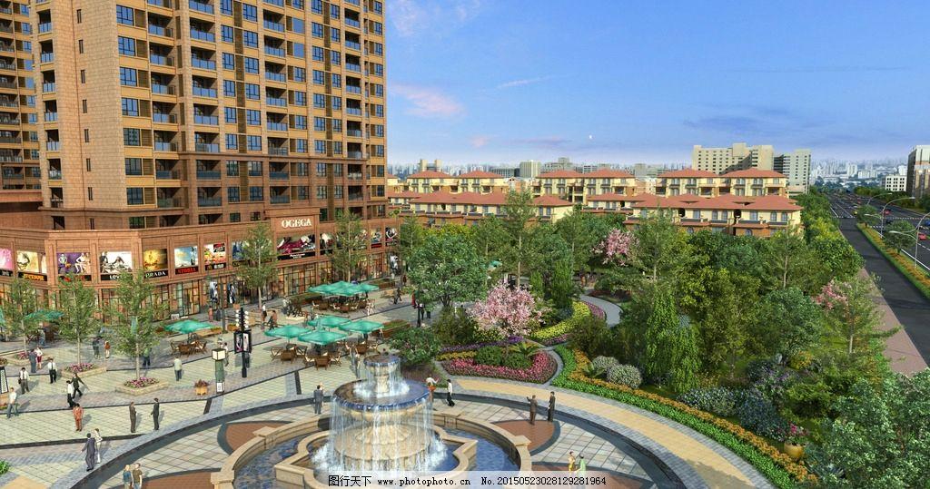 园林景观 房地产建筑 高端小区        广场 喷泉 设计 环境设计 景观