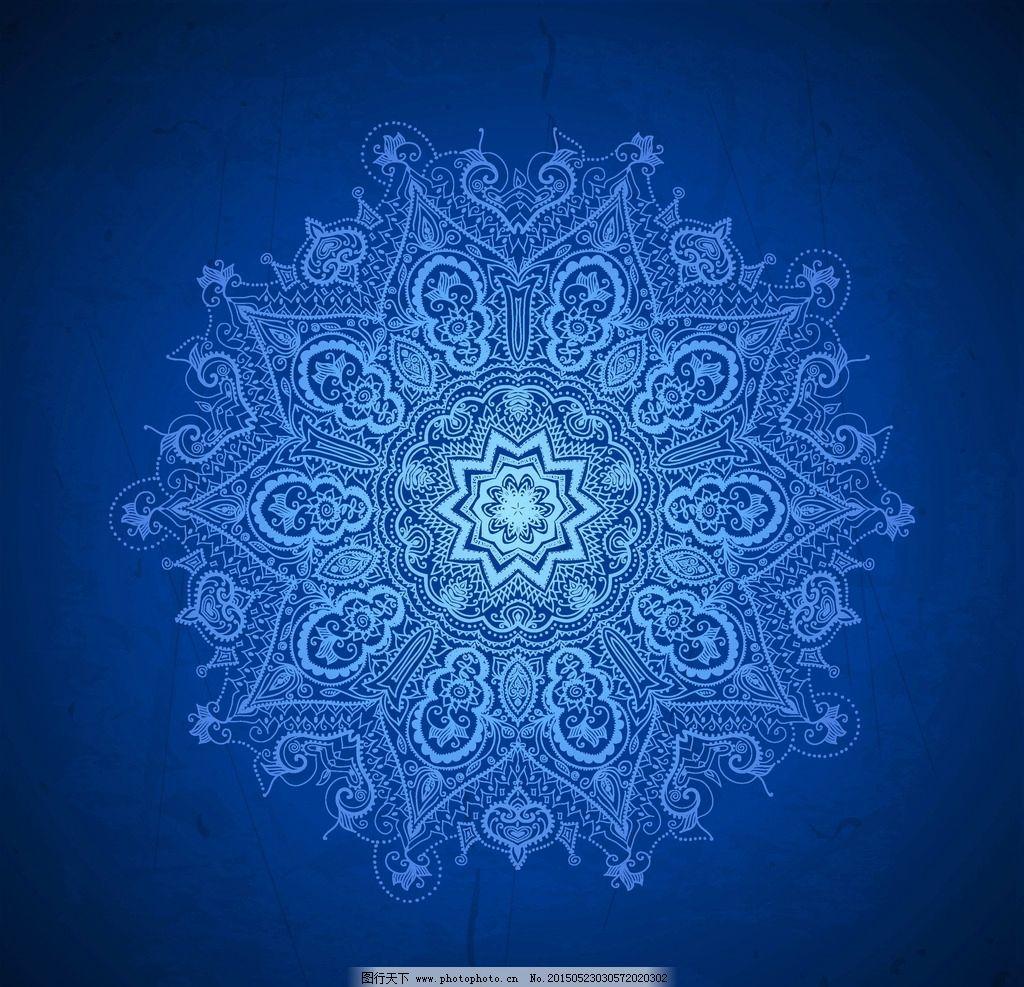 花纹背景 欧式花纹 花边 边框 对称花纹 圆形花纹 装饰花纹 古典花纹