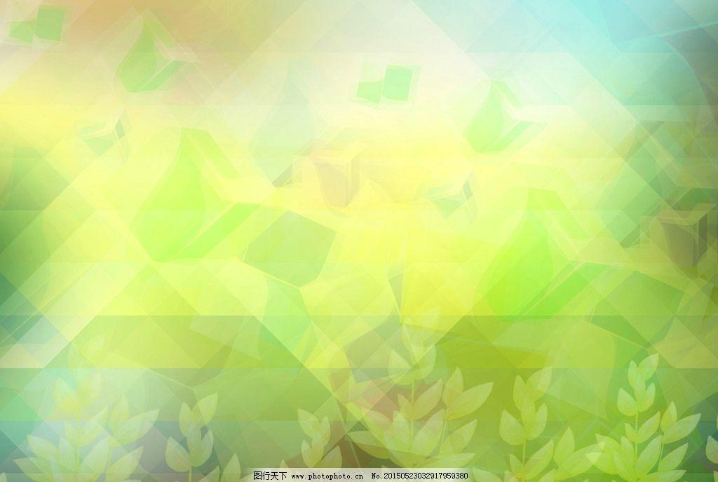 绿色背景 朦胧 绿色渐变