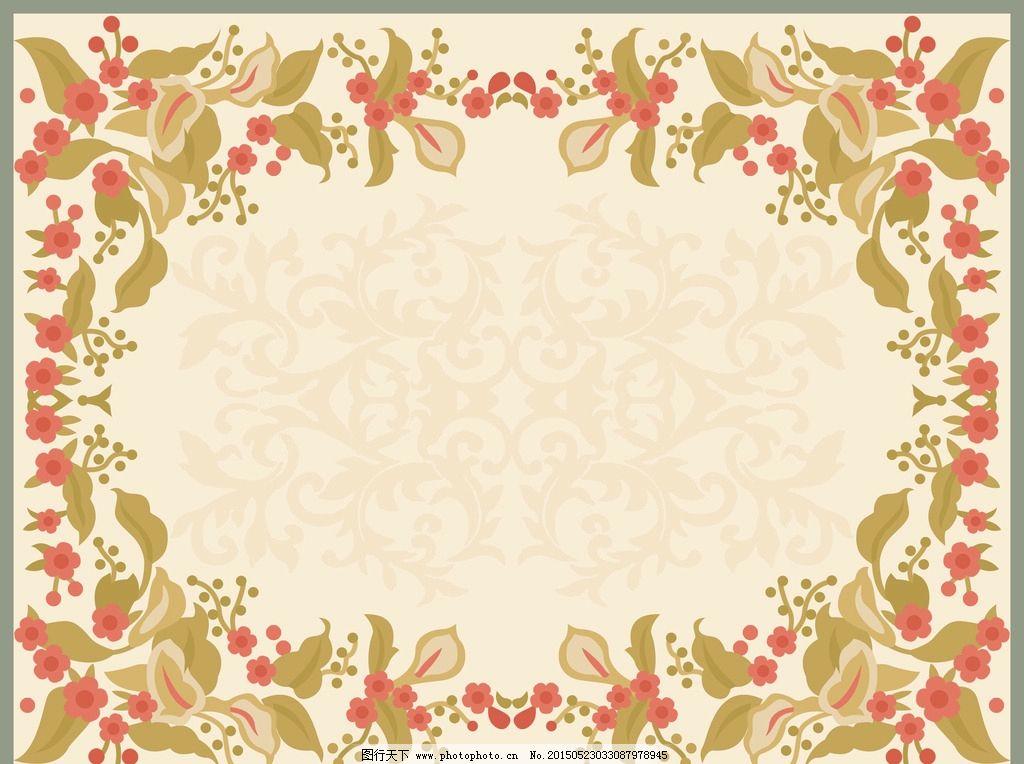 地毯效果图 花式地毯 叶子地毯 暗花 欧式地毯 对称地毯