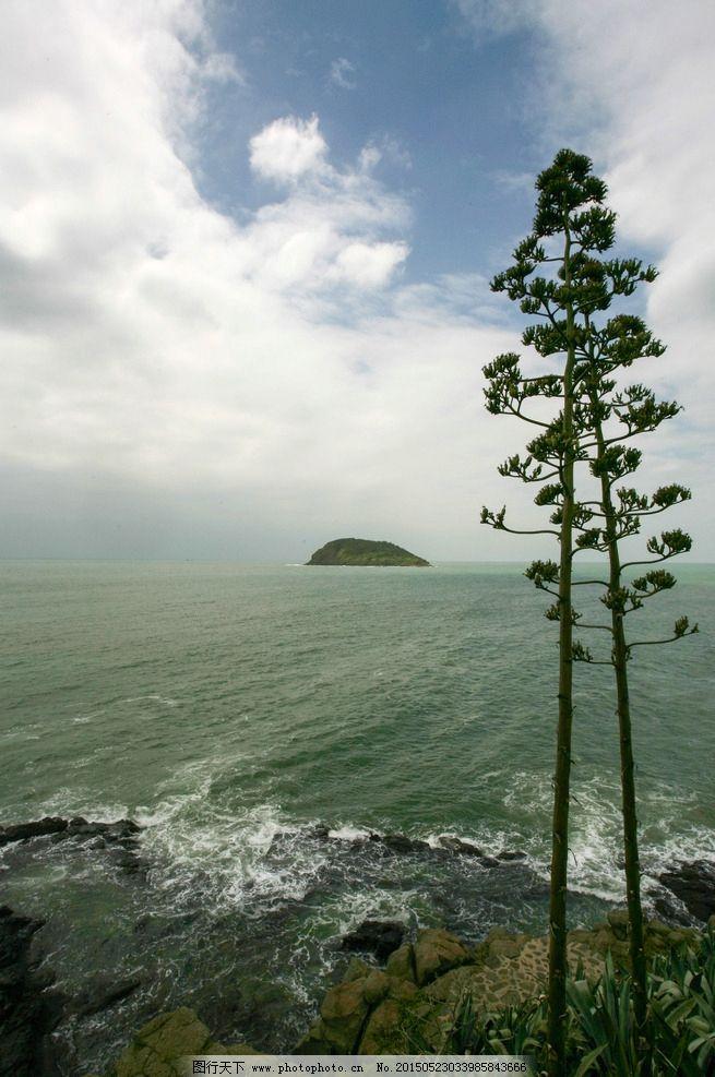 漳州火山岛图片
