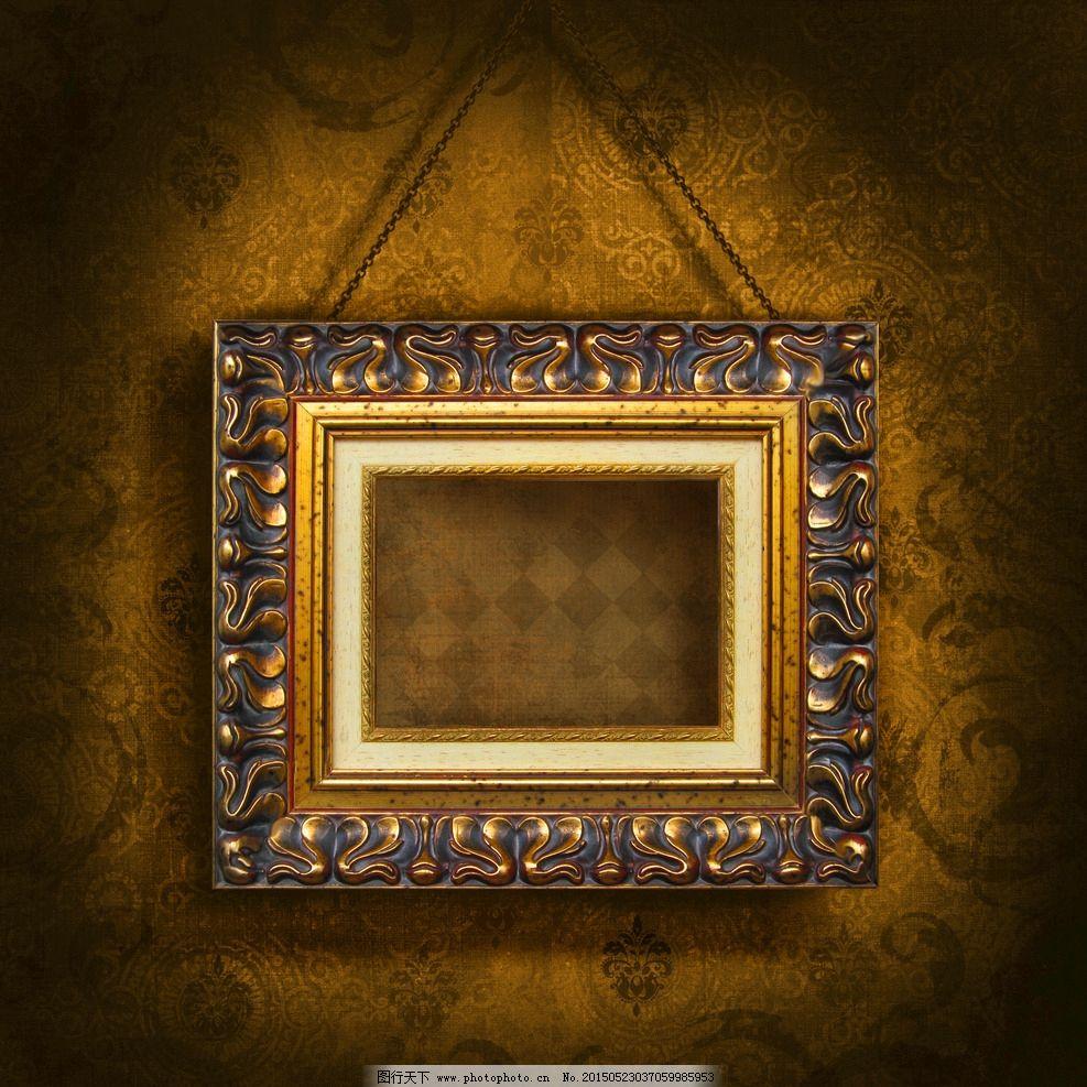 相框 画框 边框 装裱 装饰 展览 外框 木质相框 欧式相框 欧式花纹 花