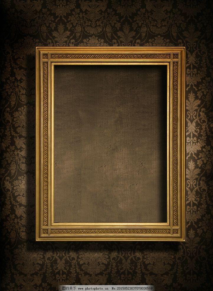 相框 画框 边框 装裱 装饰