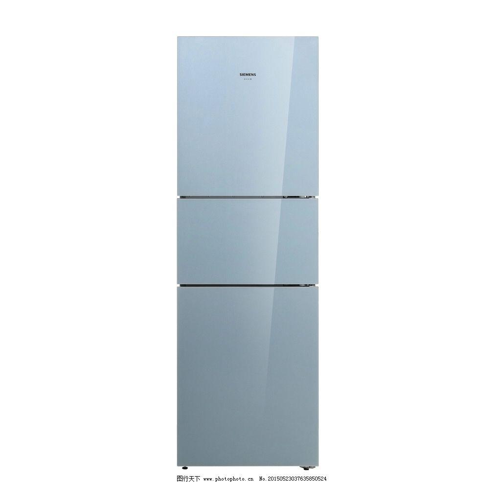 西门子三门冰箱图片
