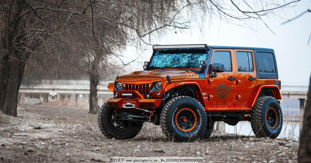 牧马人 改装车 车子 越野车 橘红色 汽车 轿车 suv jeep 摄影 现代