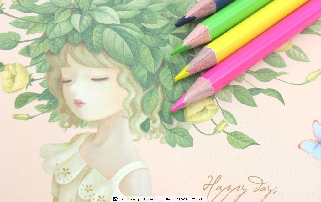 高考励志彩铅手绘画