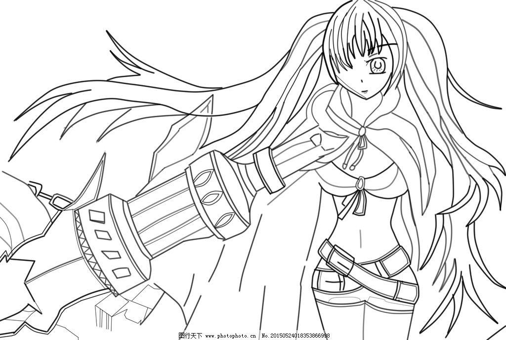 电影 女孩 手绘 人物 角色 卡通 影视动画 二维 二维素材
