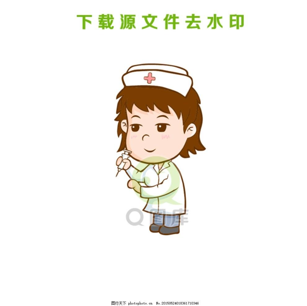手绘女医生卡通矢量图 卡通人物 职场人物 职业人物 卡通形象 吉祥物