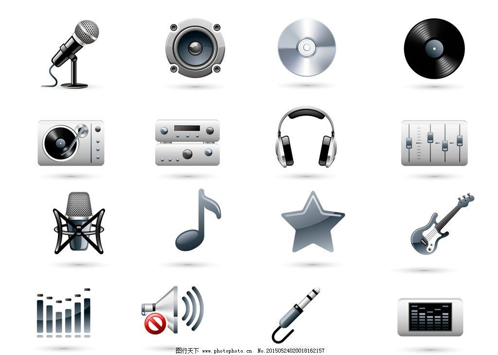 影音娱乐图标图片