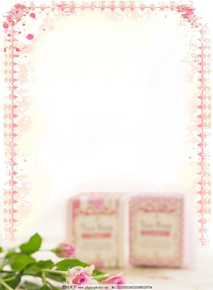 小清新花纹边框文艺花朵背景素材图片