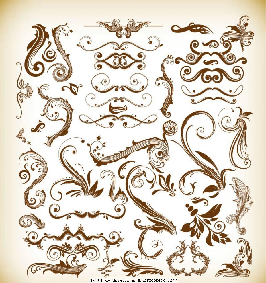 欧式手绘花纹 复古手绘花纹
