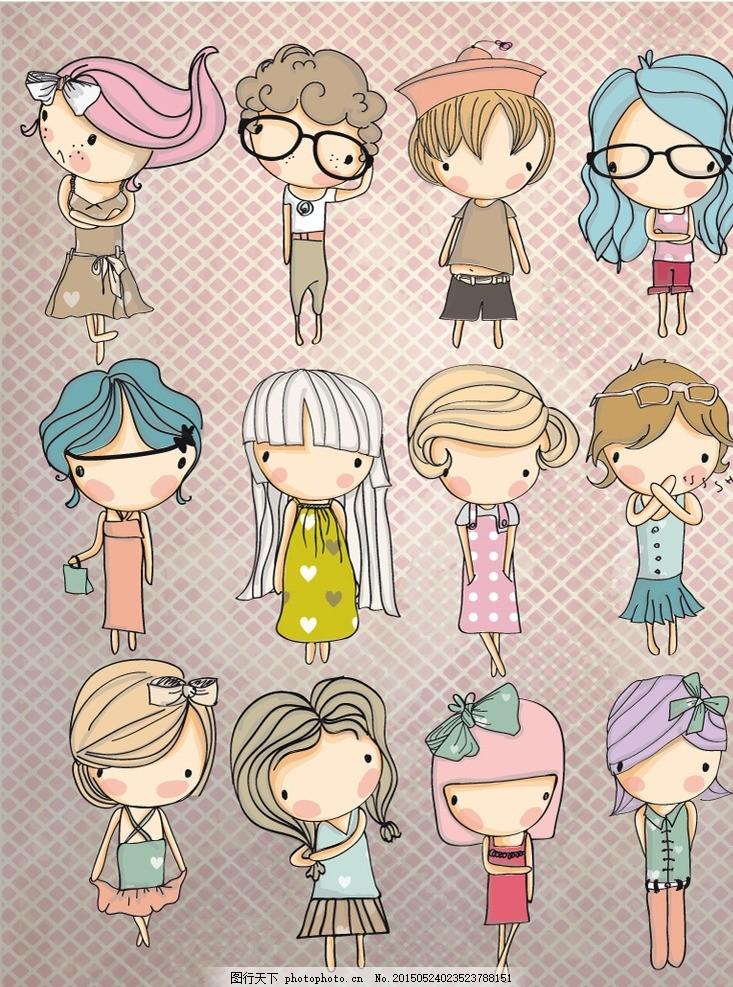 手绘女孩矢量素材 彩绘 网格 格子 蝴蝶结 眼镜 卡通 女人 女士