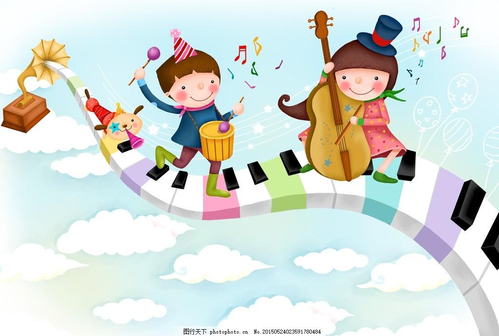 动物 小狗 钢琴 按键 气球 云朵 白云 五线谱 打鼓 击鼓 儿童节 六一