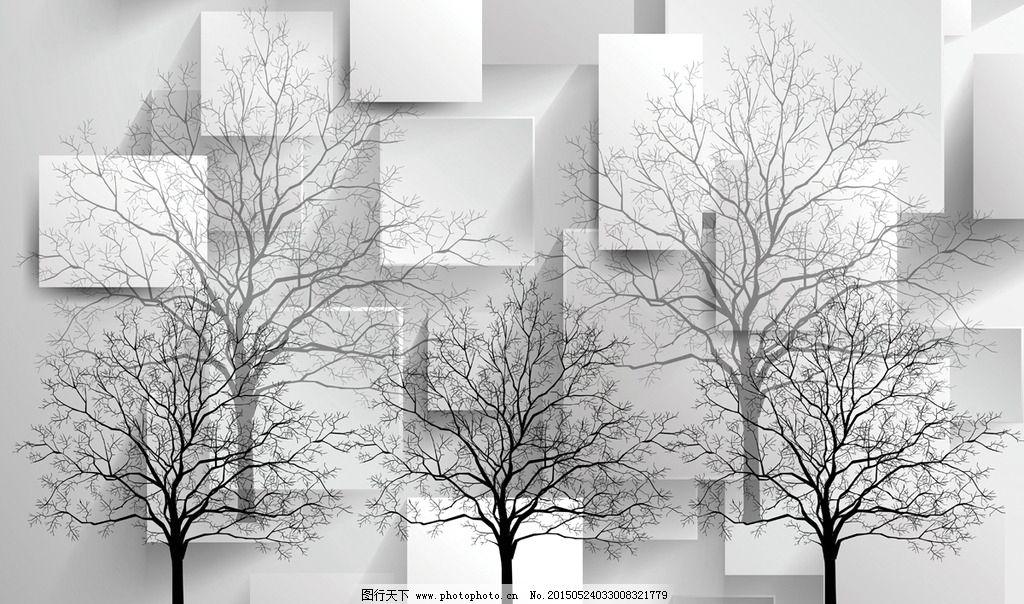 3d电视背景墙 3d 方块 方格 树 大树 剪影 黑白 发财树 立体背景墙