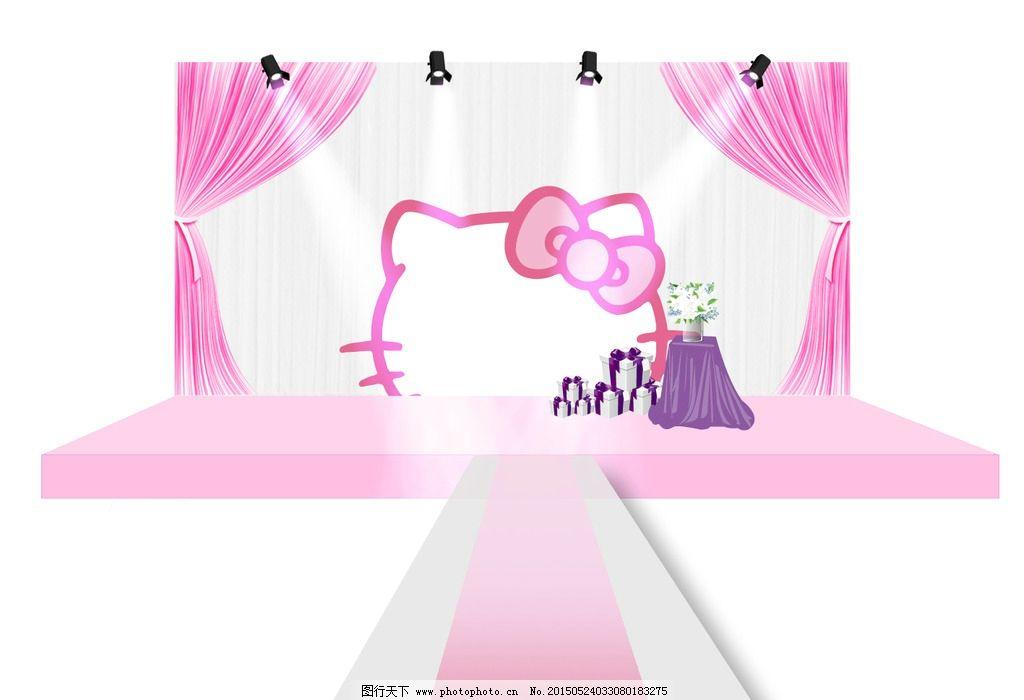 卡通婚礼舞台图片