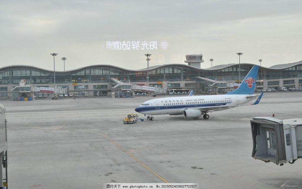 飞机 波音737