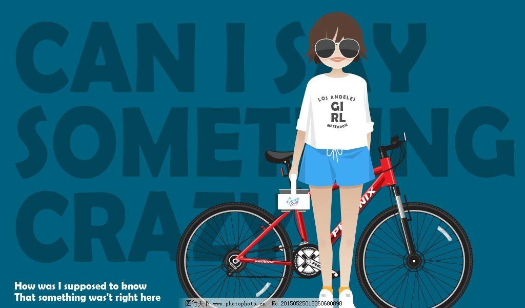 夏日 女孩 单车 文艺 漂亮女孩 时尚 非商业原创 设计 动漫动画 动漫