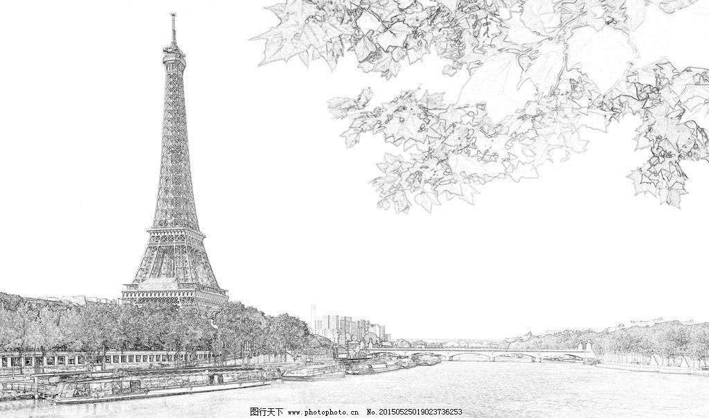 巴黎铁塔 铁塔 水墨铁塔