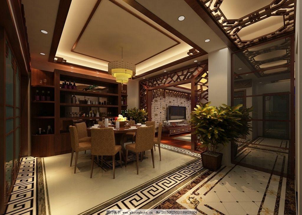 中式餐厅设计图片