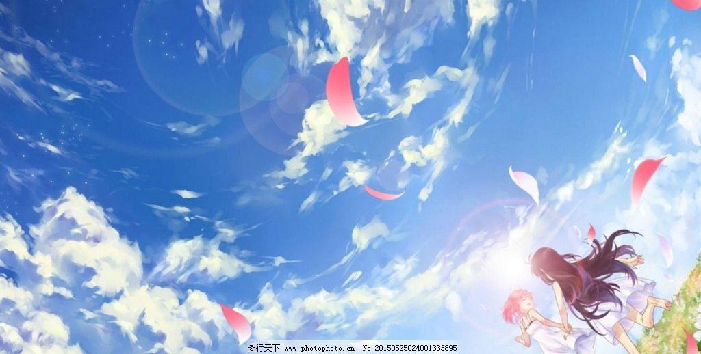 蓝天 白云 美少女 仰视 夏天 动漫手绘图 设计 自然景观 自然风光 37d