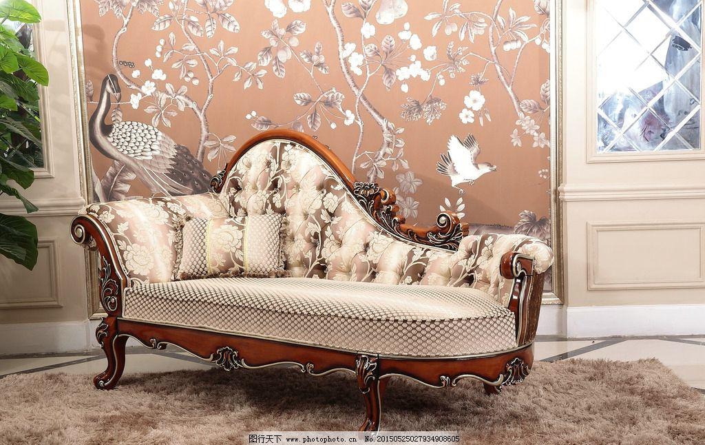 欧式贵妃 沙发 贵妃椅 描金 深色 未分层图片