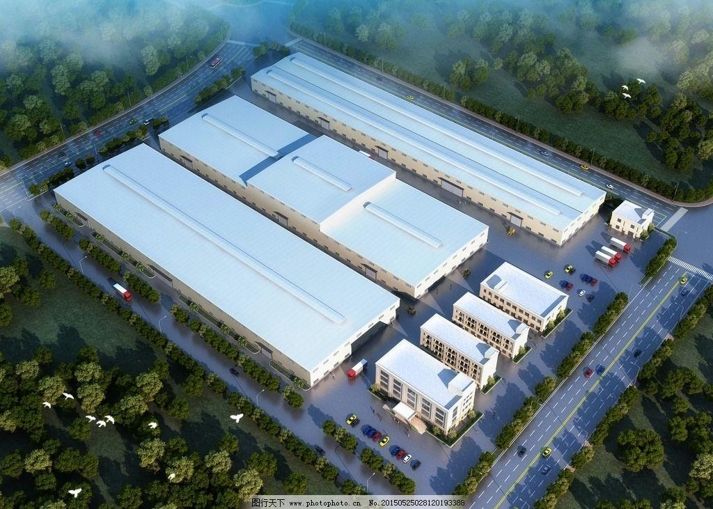 厂房 钢结构