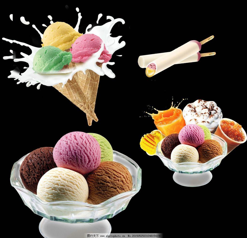 雀巢冰淇淋 雀巢 冰淇淋
