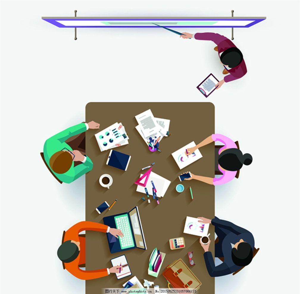 商务会议 圆桌会议 商务金融 卡通人物 职业人物 商务团队 办公场景