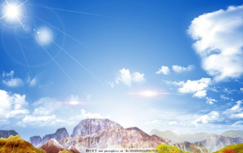 蓝天白云图片_背景素材