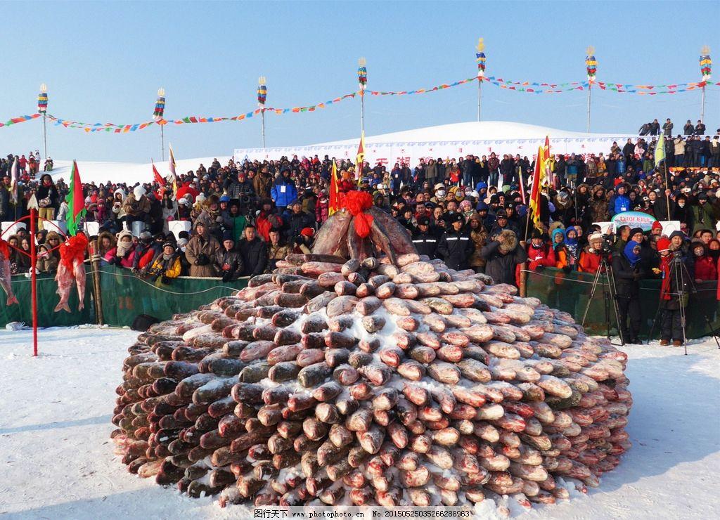 查干湖冬捕 捕鱼 冬季捕鱼 凿冰捕鱼 查干湖旅游 舌尖上的中国