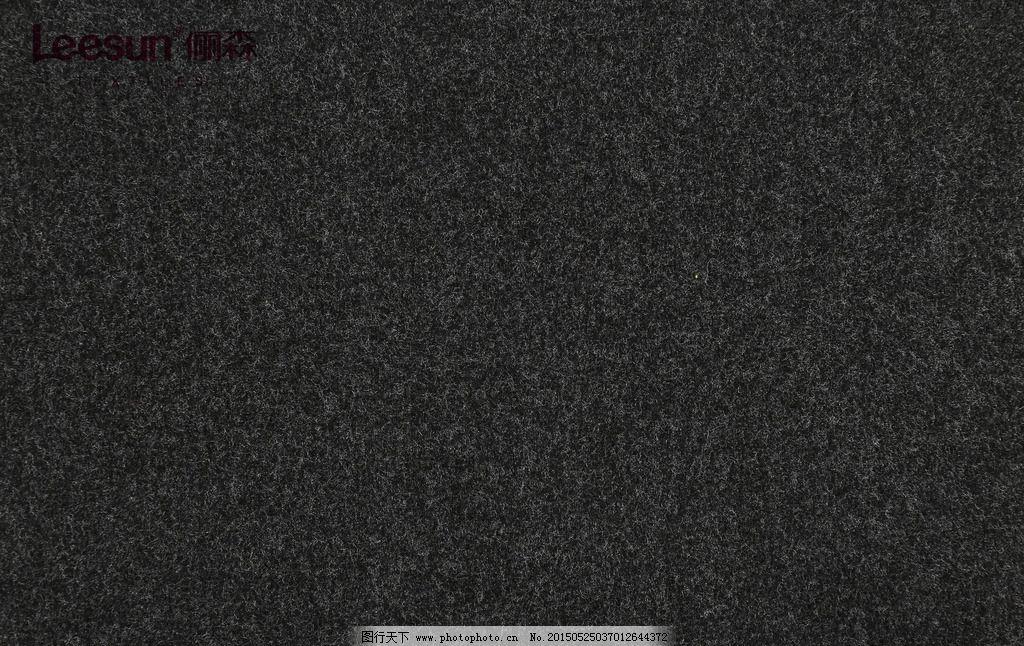 打基布 休闲裤料 针织罗马布 针织面料 摄影 生活百科 生活素材 72dpi